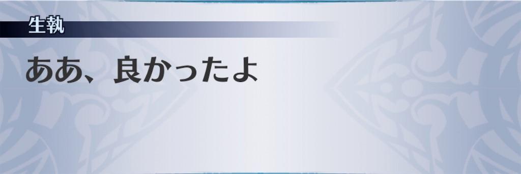 f:id:seisyuu:20200210191414j:plain
