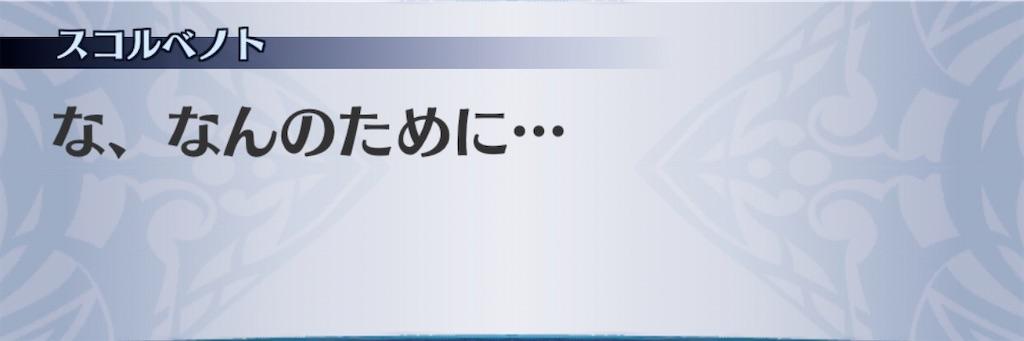 f:id:seisyuu:20200210191502j:plain