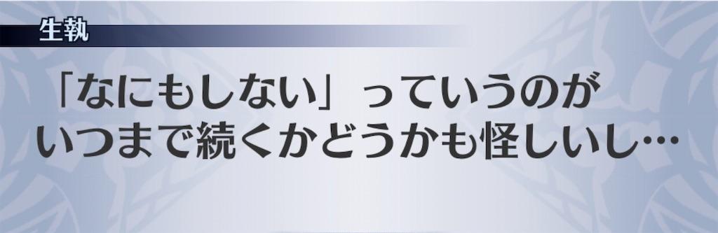 f:id:seisyuu:20200210191603j:plain