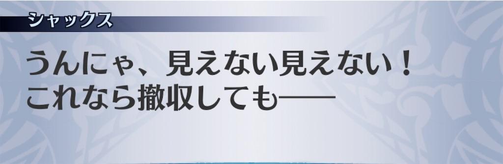 f:id:seisyuu:20200210191722j:plain