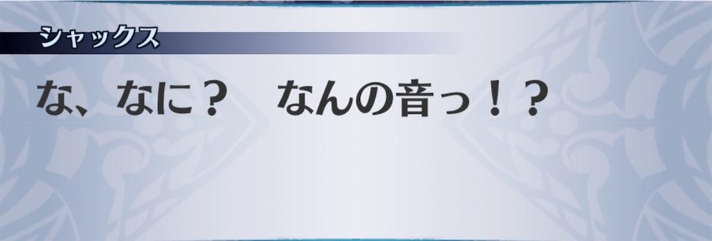 f:id:seisyuu:20200210191726j:plain
