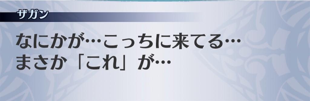 f:id:seisyuu:20200210191811j:plain