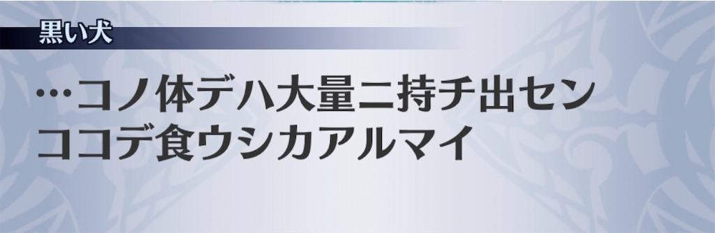 f:id:seisyuu:20200210192048j:plain