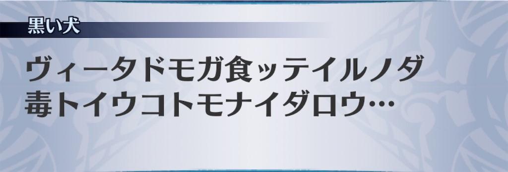 f:id:seisyuu:20200210192054j:plain