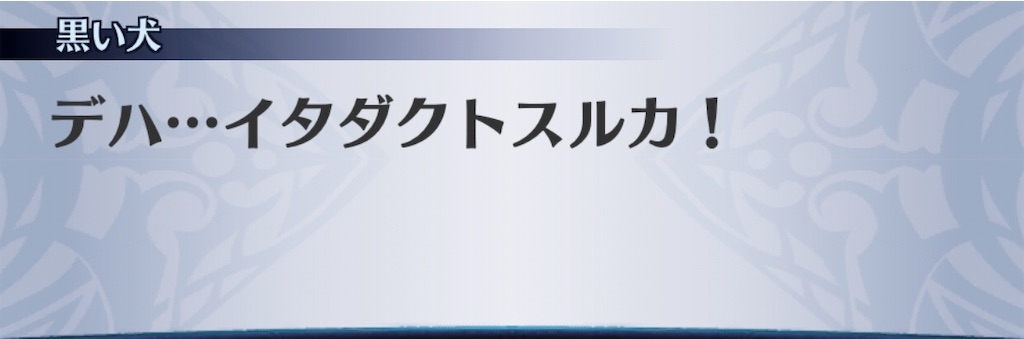 f:id:seisyuu:20200210192057j:plain