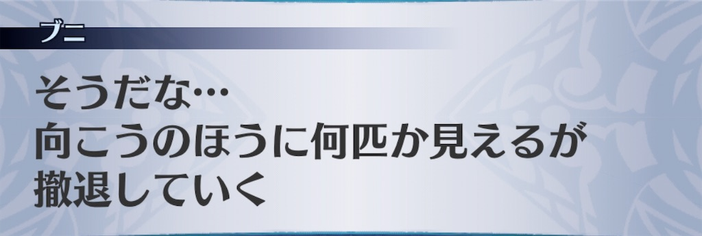 f:id:seisyuu:20200210192155j:plain