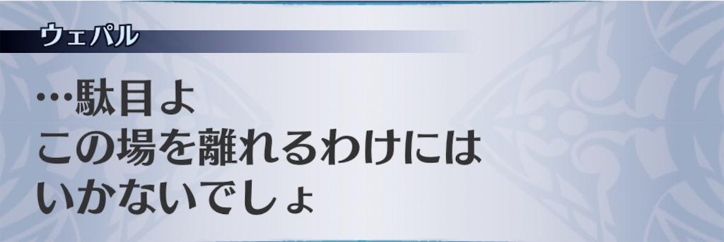 f:id:seisyuu:20200210192203j:plain