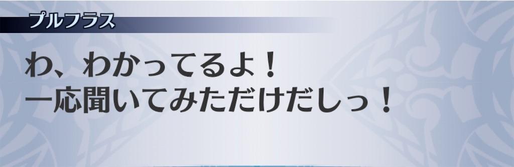 f:id:seisyuu:20200210192250j:plain