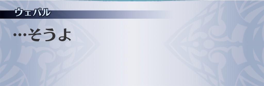 f:id:seisyuu:20200210192929j:plain