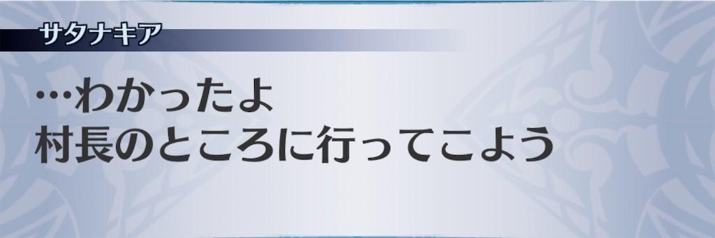 f:id:seisyuu:20200210193032j:plain