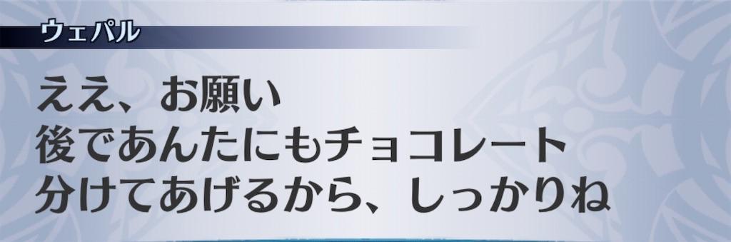 f:id:seisyuu:20200210193118j:plain