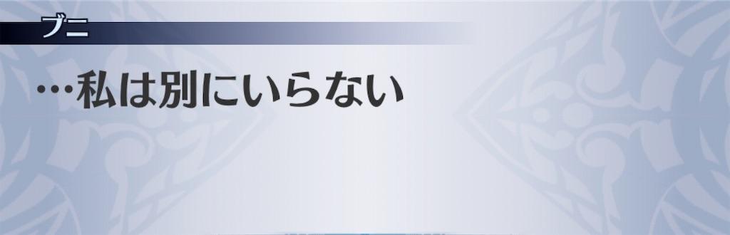 f:id:seisyuu:20200210193122j:plain