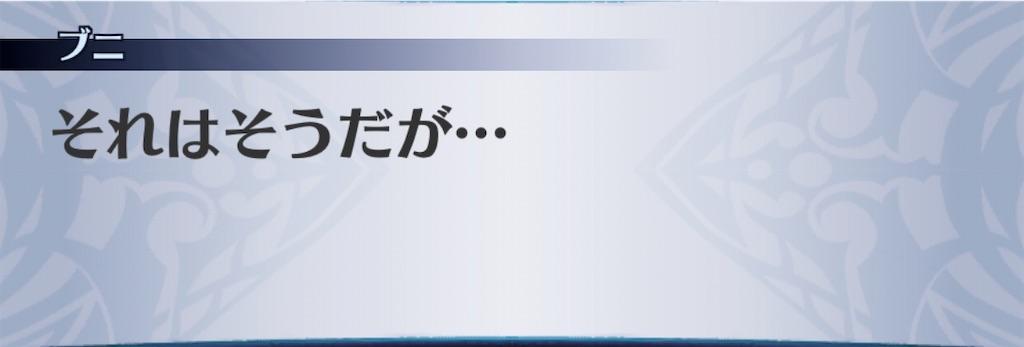 f:id:seisyuu:20200210193219j:plain