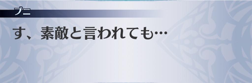 f:id:seisyuu:20200210193307j:plain