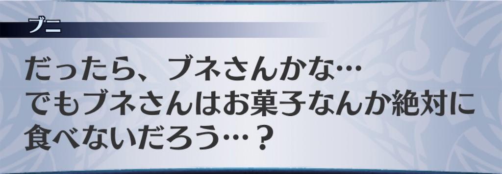 f:id:seisyuu:20200210193320j:plain