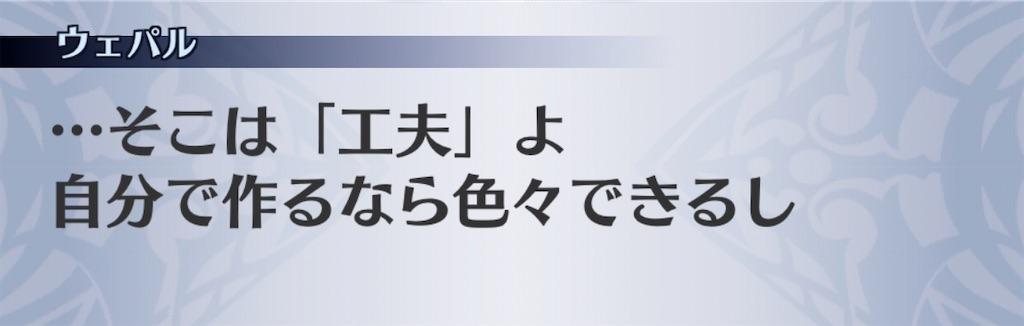 f:id:seisyuu:20200210193357j:plain