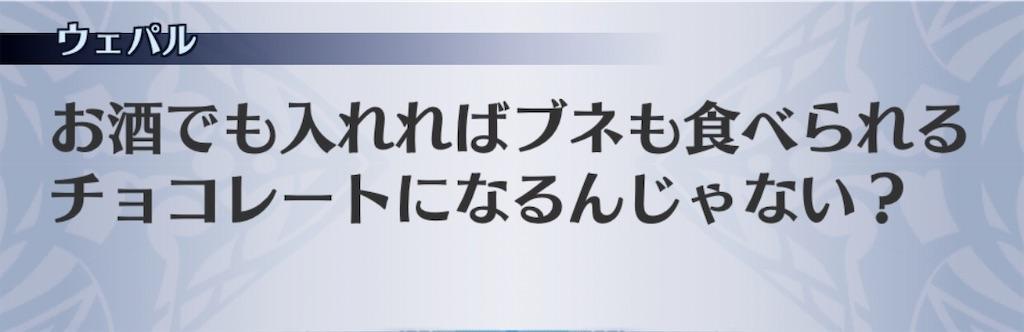 f:id:seisyuu:20200210193400j:plain