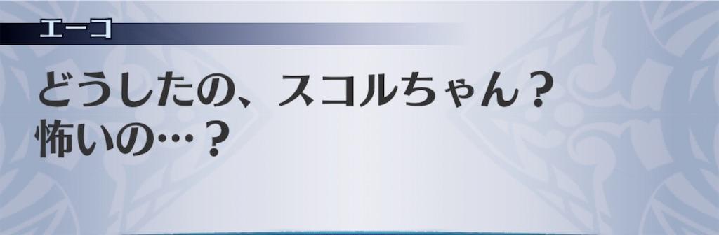f:id:seisyuu:20200210193653j:plain