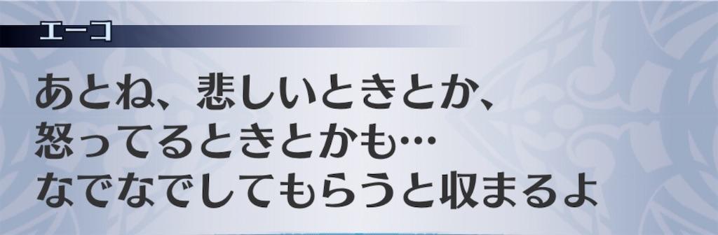 f:id:seisyuu:20200210193837j:plain