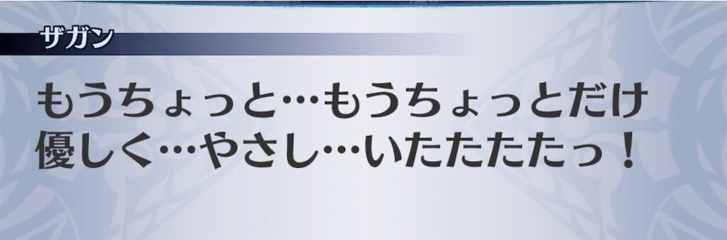 f:id:seisyuu:20200210194701j:plain