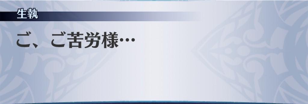 f:id:seisyuu:20200210194821j:plain