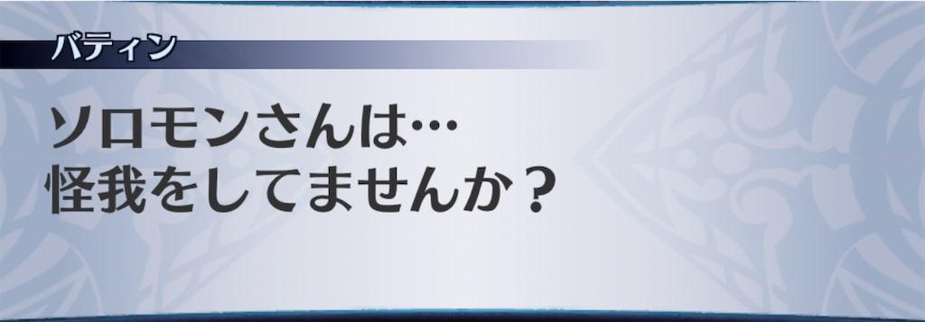 f:id:seisyuu:20200210194858j:plain