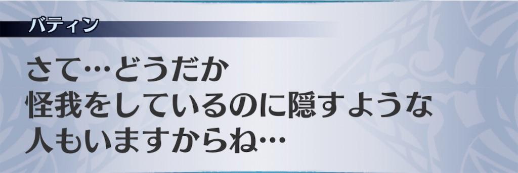 f:id:seisyuu:20200210194907j:plain
