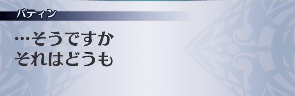 f:id:seisyuu:20200210195056j:plain