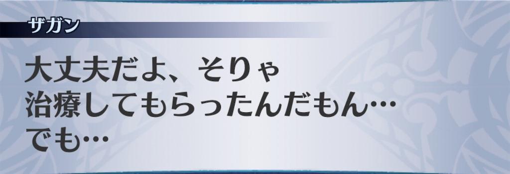 f:id:seisyuu:20200210195205j:plain