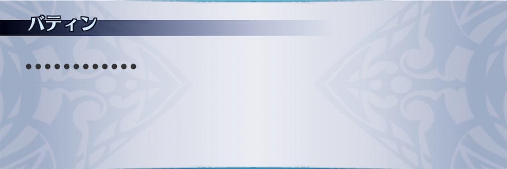 f:id:seisyuu:20200210195326j:plain