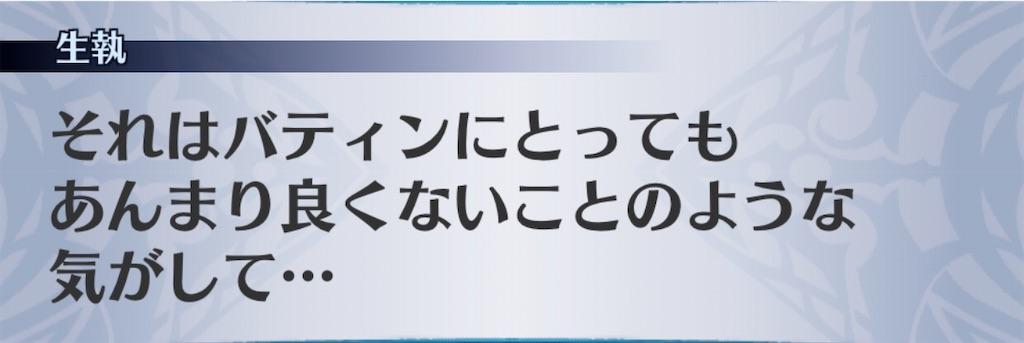 f:id:seisyuu:20200210195337j:plain