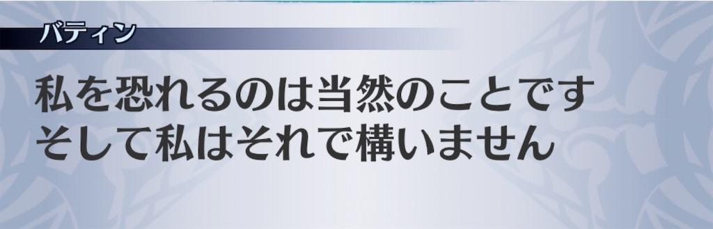 f:id:seisyuu:20200210195526j:plain