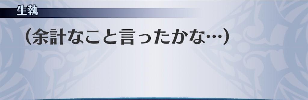 f:id:seisyuu:20200210195615j:plain
