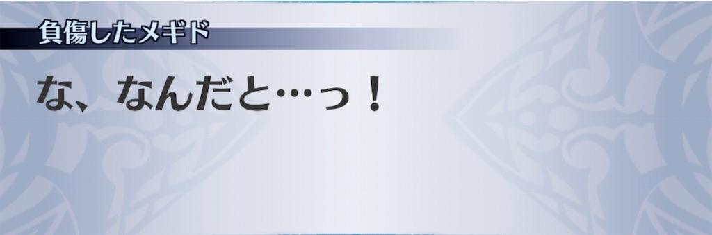 f:id:seisyuu:20200210195832j:plain