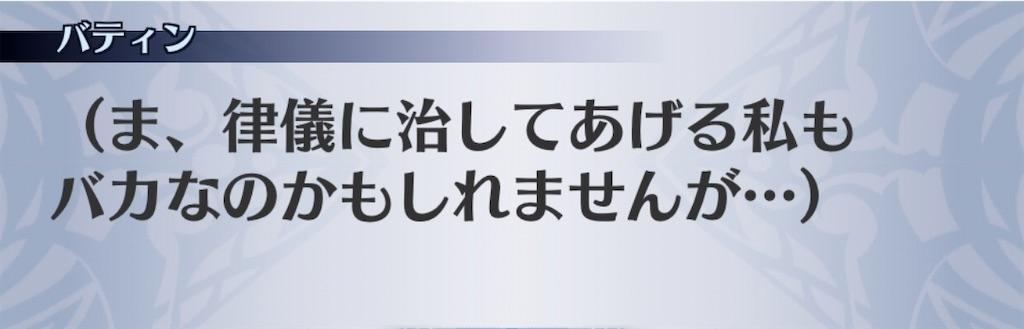 f:id:seisyuu:20200210200235j:plain