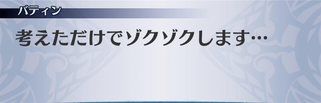 f:id:seisyuu:20200210200251j:plain