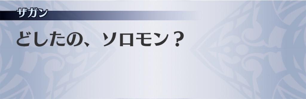 f:id:seisyuu:20200210200300j:plain