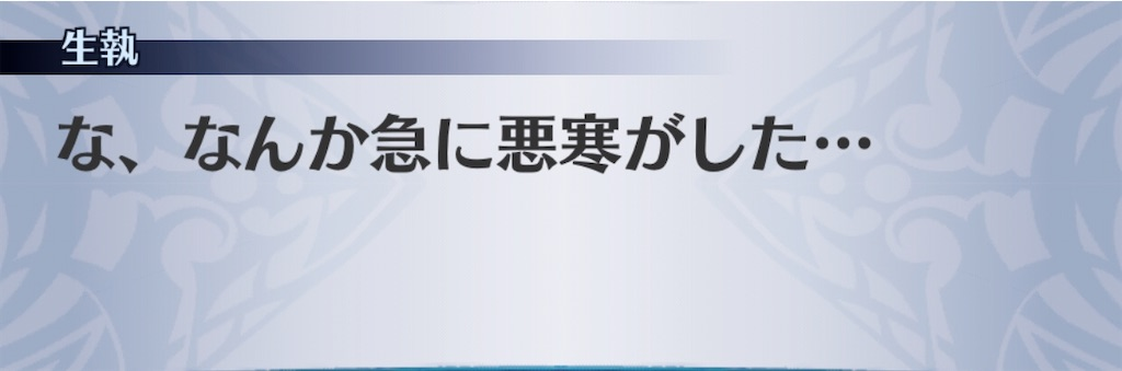 f:id:seisyuu:20200210200306j:plain