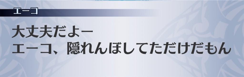 f:id:seisyuu:20200211181200j:plain