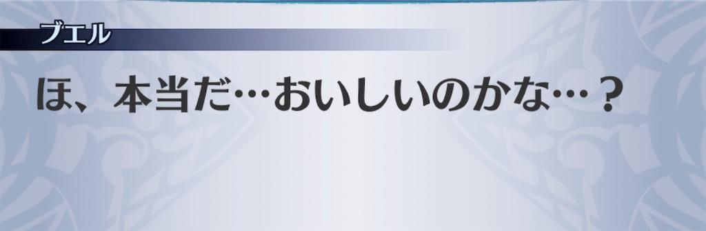 f:id:seisyuu:20200211181802j:plain