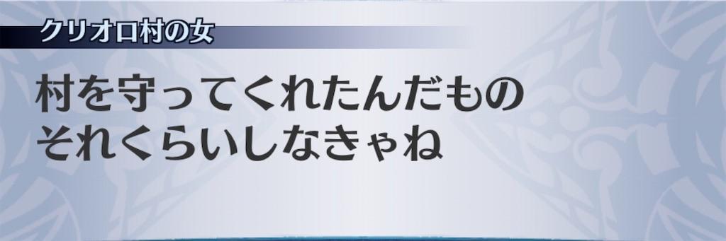 f:id:seisyuu:20200211181859j:plain