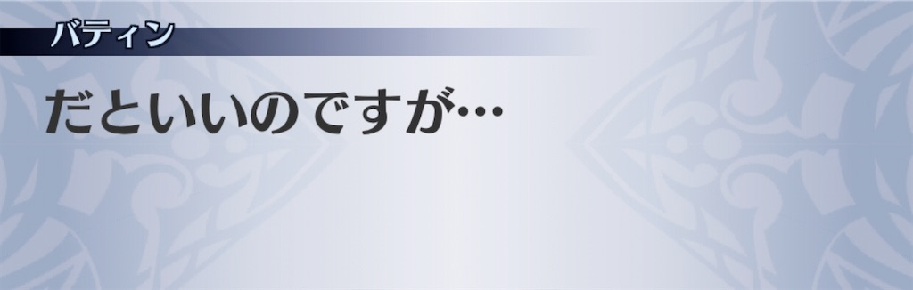 f:id:seisyuu:20200211182249j:plain