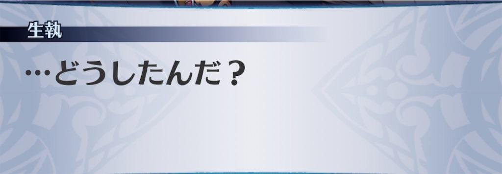 f:id:seisyuu:20200211182259j:plain