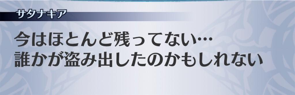 f:id:seisyuu:20200211182430j:plain