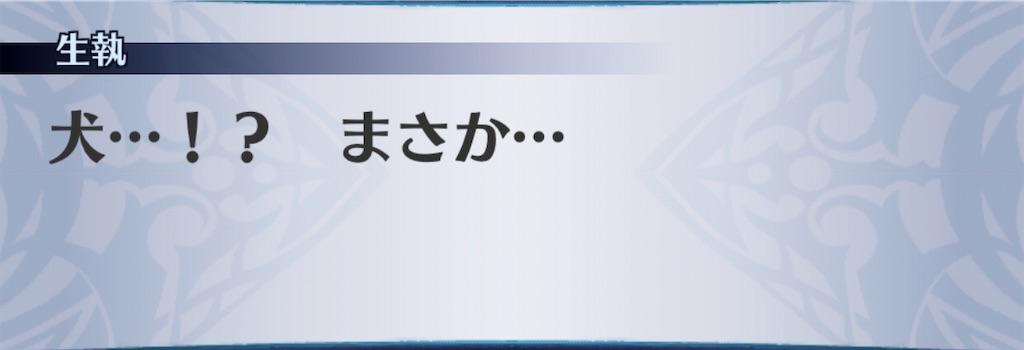 f:id:seisyuu:20200211182603j:plain