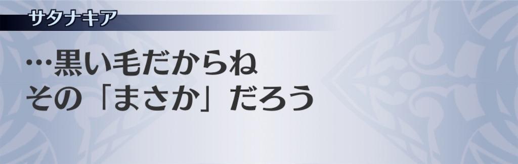 f:id:seisyuu:20200211182608j:plain