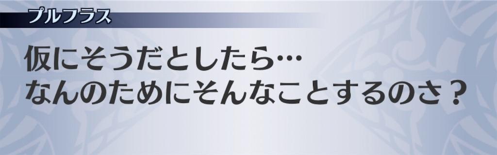 f:id:seisyuu:20200211182720j:plain