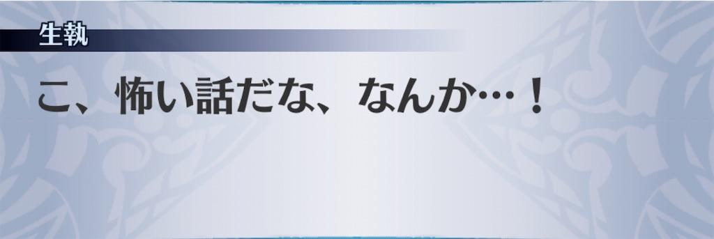 f:id:seisyuu:20200211182926j:plain
