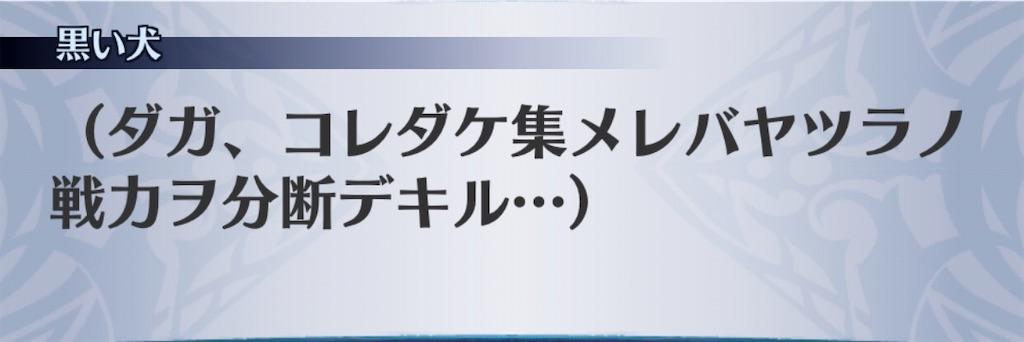f:id:seisyuu:20200211195137j:plain
