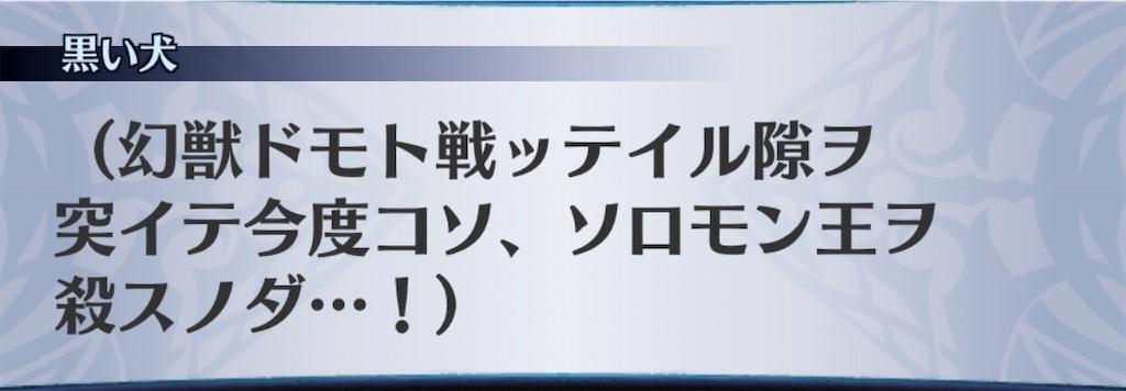 f:id:seisyuu:20200211195141j:plain